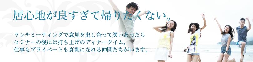 recruit_04_01