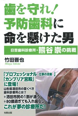 牧野出版 2016年12月8日発売
