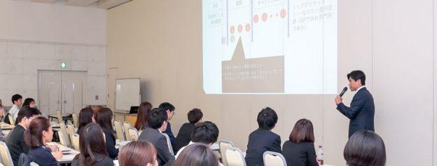 【2019年6月9日 第3回開催】若い歯科医師のためのPre Oralphysician Seminar(Pre OP Tokyo)
