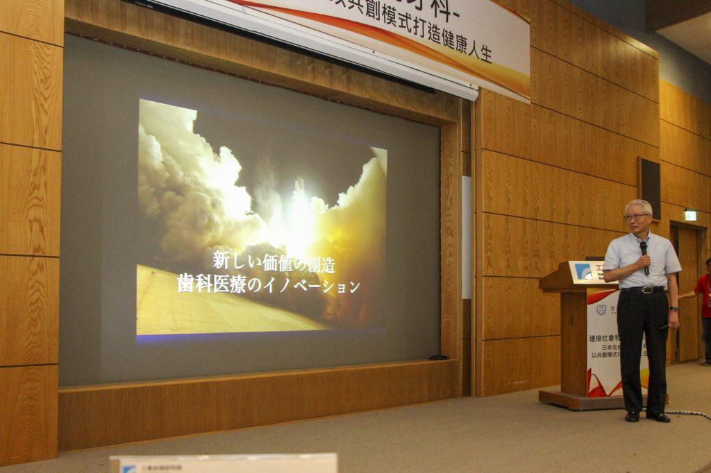 ITRI会議室で講演する熊谷先生